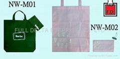 收納式不織布環保袋(子母袋)