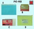 PVC 文件資料袋