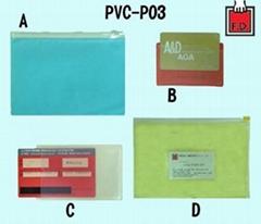 PVC 文件资料袋