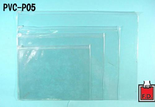 PVC Documents pouches 2