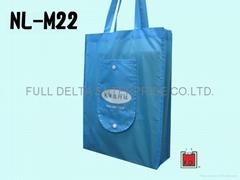 尼龍收納環保袋 (旅行業者)