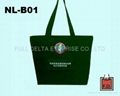 600D Polyseter shopping bag