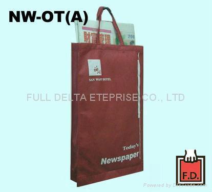 不織布報紙袋 (旅館飯店適用)