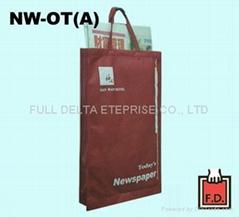 不织布报纸袋 (旅馆饭店适用)