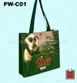 編織購物袋 / 編織環保袋 (