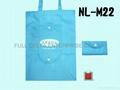 尼龙收纳环保袋 (旅行业者)