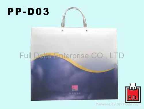PP購物袋 ( 枕頭收納用 )