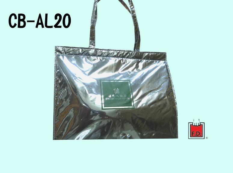 鋁箔保溫袋 -  (粽子/燕窩/餐廳飯店業)