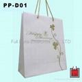 PP Promotional Bag