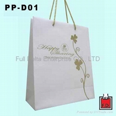 PP Promotional Bag