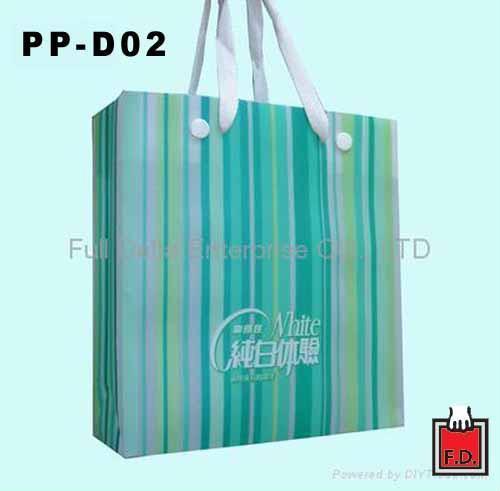 磨砂PP禮品袋