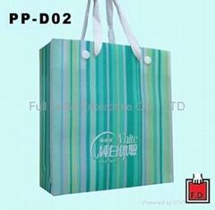 磨砂PP礼品袋