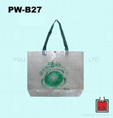 環保袋購物袋 / 底型編織袋