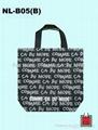 帆船型尼龙购物环保袋 1