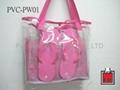 PVC bag ( for Beach mat )