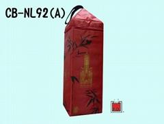 尼龍保溫袋(粽子禮盒/餐廳飯店業)