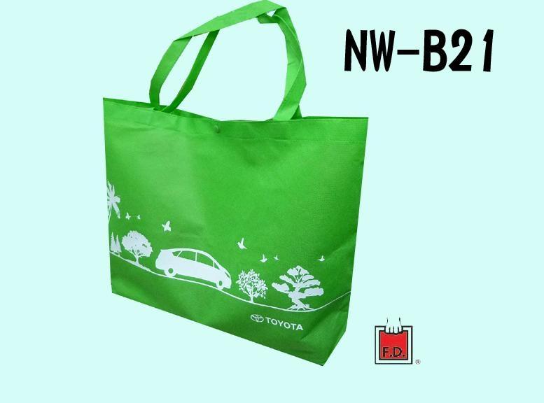 不織布底型購物環保袋 (汽車業車)