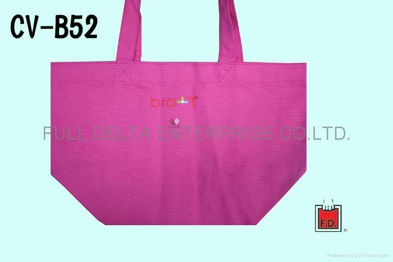 底型帆布环保袋 / 帆布购物袋 ( 农会)