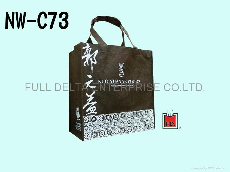 不織布立體環保袋 (糕餅食品業者)