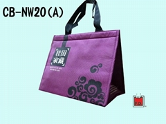 Non-woven cooler Bags for food