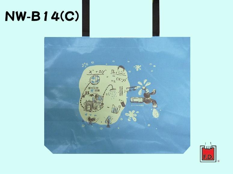 底型尼龍/特多龍環保袋 3