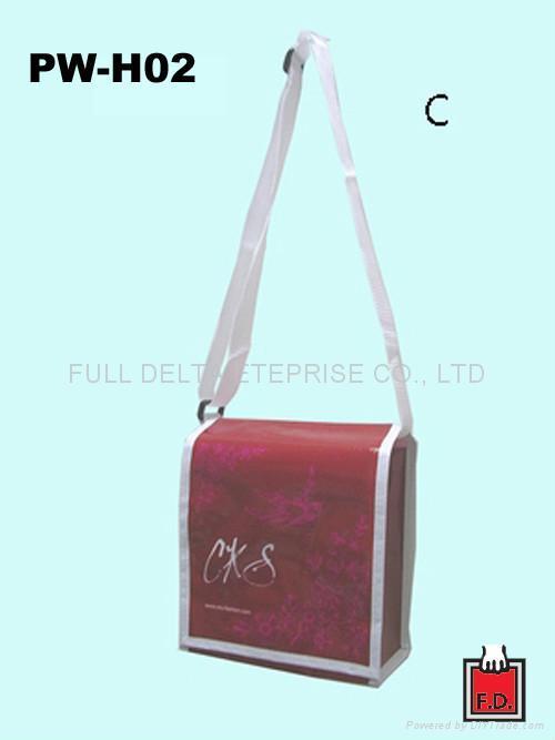 书包型编织环保袋
