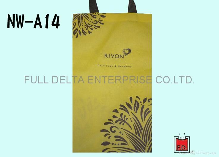 不織布平面環保袋 (食品業者適用) 1