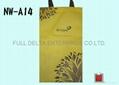 不織布平面環保袋 (食品業者適