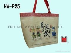 OPP non-woven bag