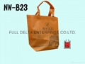 Non woven shopping bag with Bottom gusset