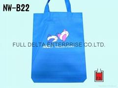不織布底型購物環保袋 (航空業者 )