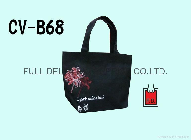 底型帆布環保購物袋(贈禮品適合)