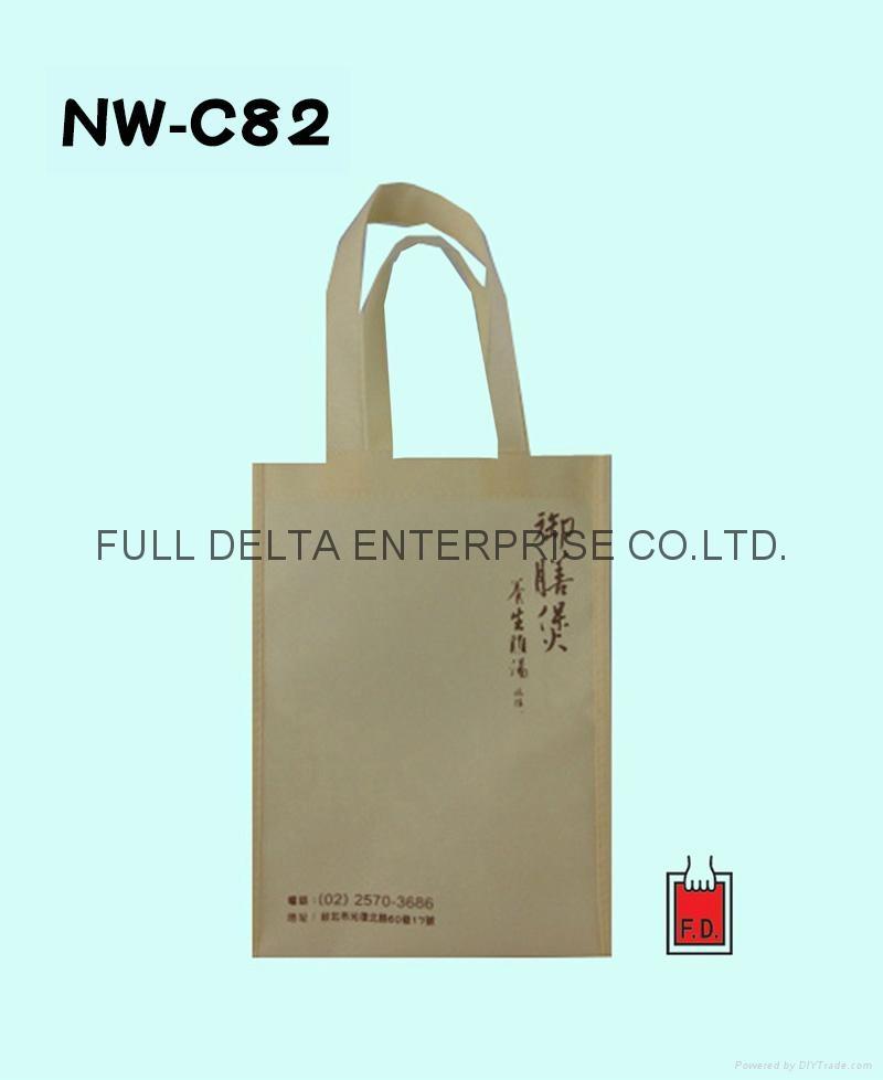 不织布立体环保袋(养生鸡汤业者)