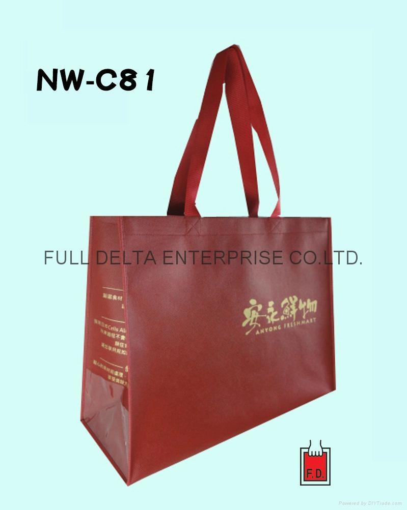 不织布立体环保购物袋 (食品购物网站业者)