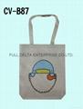 底型帆布環保袋 / 帆布贈禮品