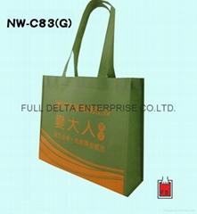 不織布立體型環保購物袋 (醫藥生技業者)