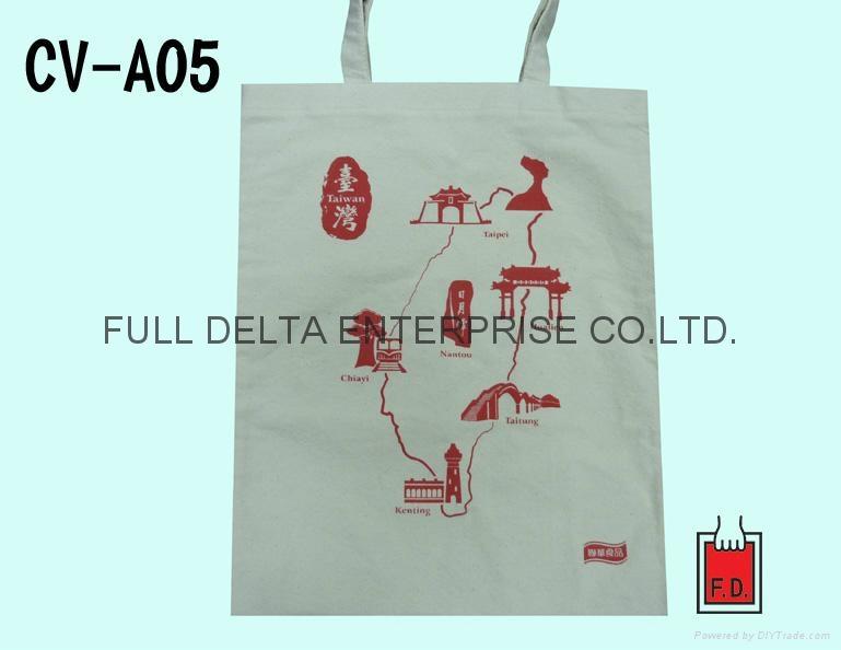 平面帆布環保袋/帆布贈禮品袋 1