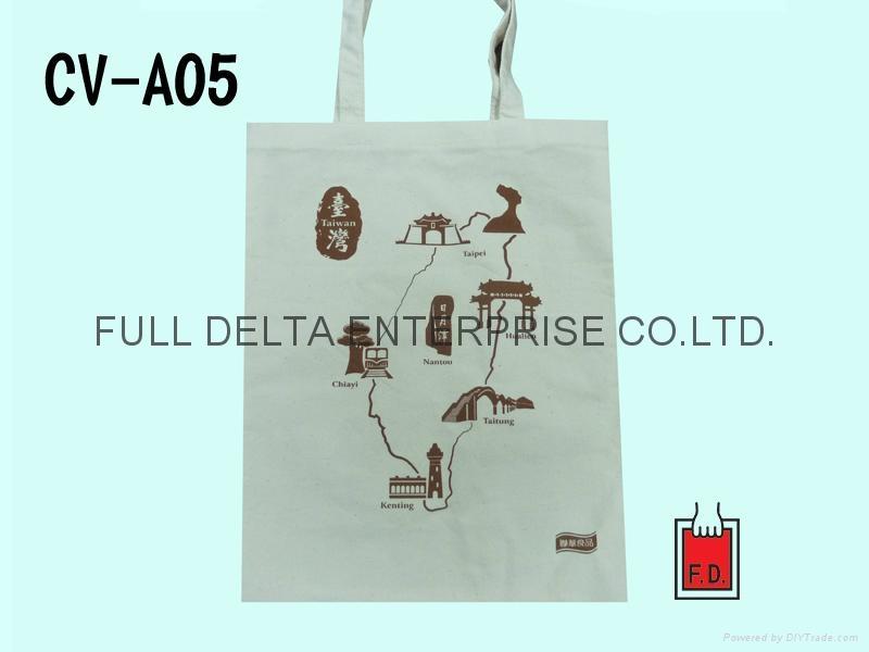 平面帆布环保袋/帆布赠礼品袋 2