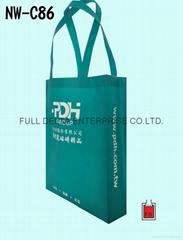 不織布立體型環保購物袋/贈禮品袋(磁磚/裝潢業者)