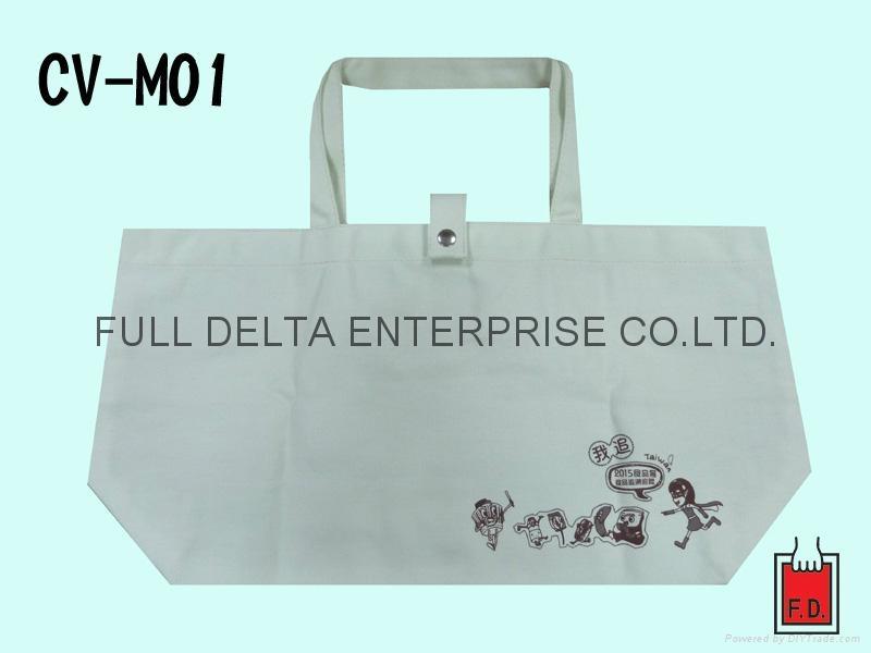 帆布收納環保購物袋 / 贈禮品袋Cotton Foldable Bag with button 1