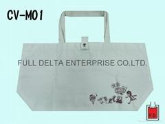 帆布收納環保購物袋 / 贈禮品袋Cotton Foldable Bag with button
