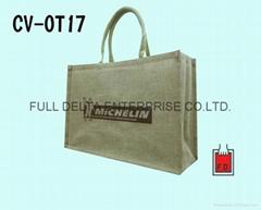 麻布环保购物袋 / 赠礼品袋