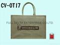麻布環保購物袋 / 贈禮品袋