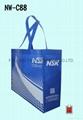 不织布立体环保购物袋/赠礼品袋