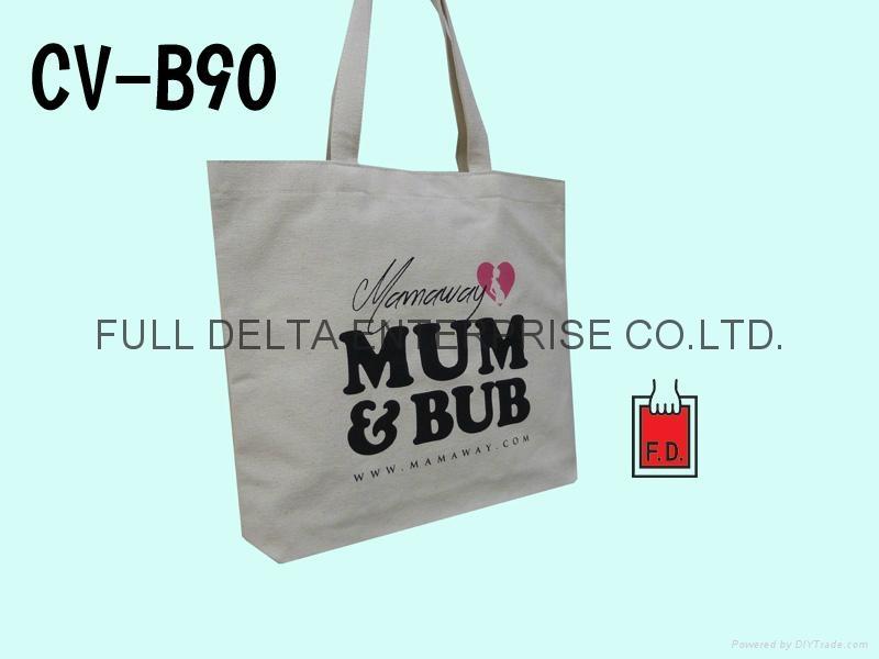 帆布环保购物袋 / 赠礼品袋 1