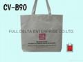 帆布环保购物袋 / 赠礼品袋 2