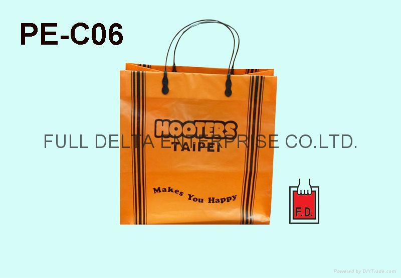 塑膠條提袋/手把袋(餐廳業者) 1
