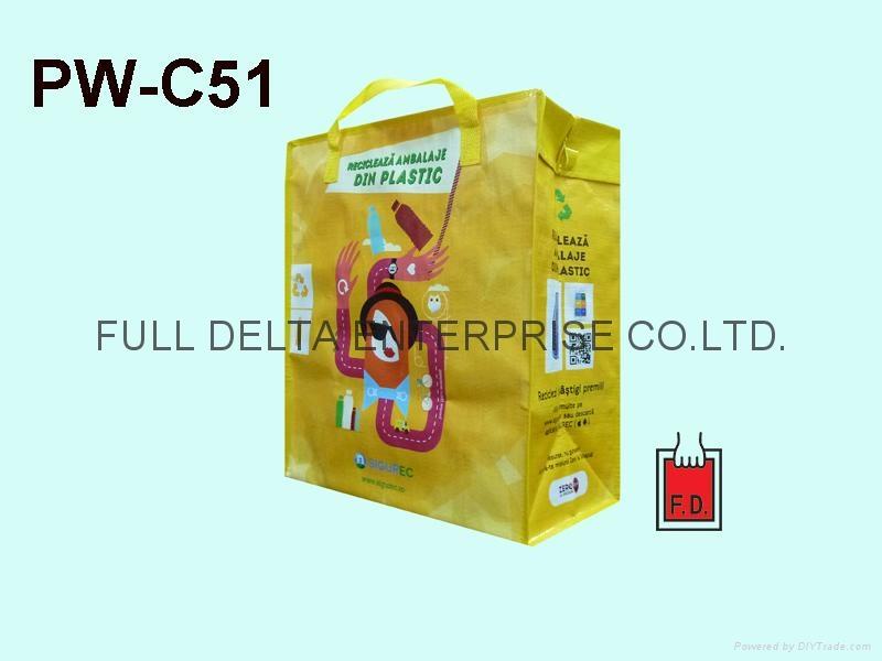 编织环保袋 1