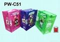 編織環保袋 2