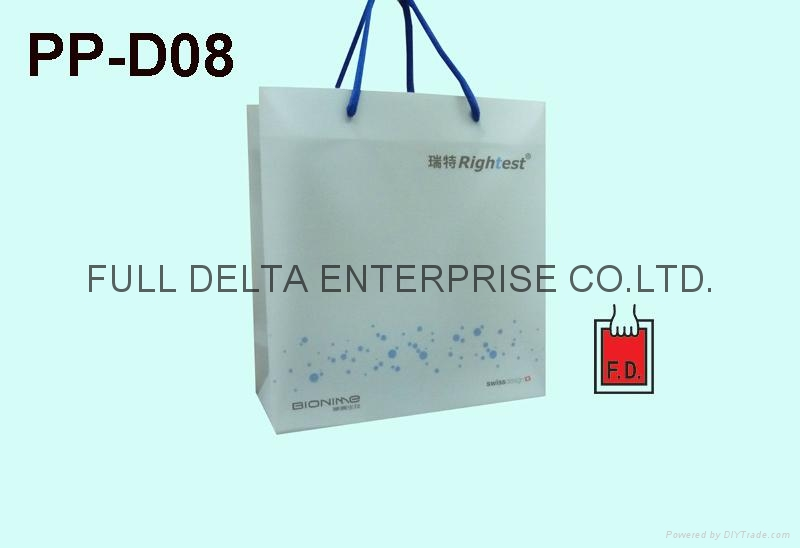 PP購物袋/禮品袋 1